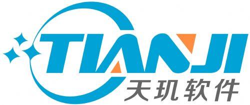 深圳天玑软件供应手机APP定制开发