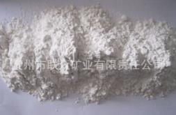 工业硅微粉