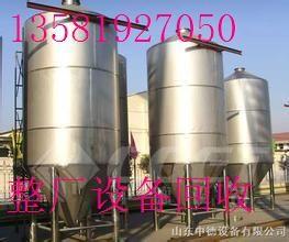 河北工厂制药厂设备回收北京库房报废物资回收