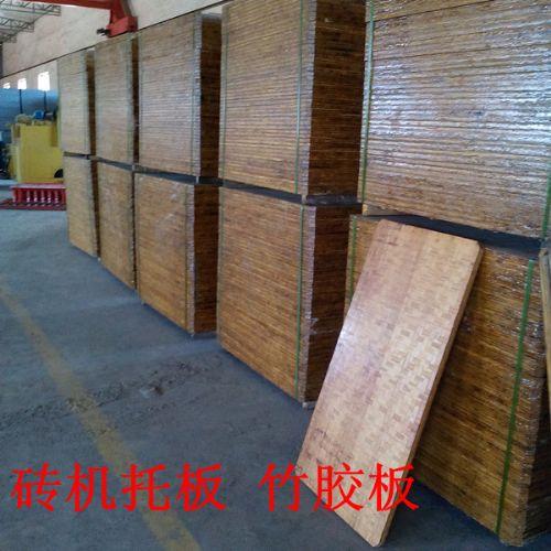 内蒙建丰高质量砖机托板