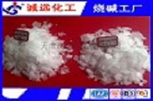 哈尔滨锅炉脱硫用片碱 99片碱 冶金用片碱