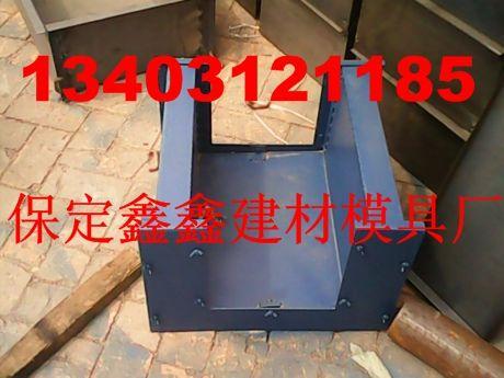 河北保定鑫鑫建材模具加工厂的形象照片