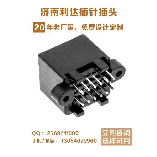 安普AMP汽车连接器型号规格174973-2