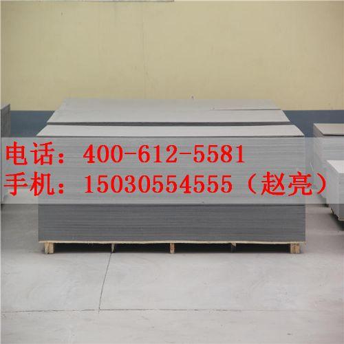 河北厂家瑞尔法高强度防水室外保温水泥纤维板