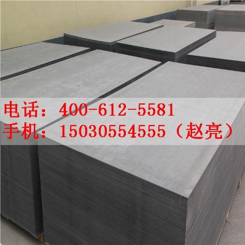 河北热销瑞尔法水泥纤维板防水耐高温室内装修板