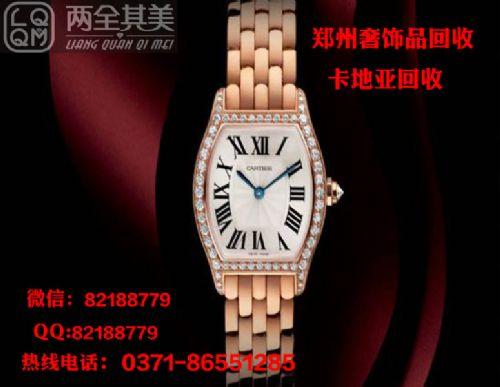 新款卡地亚手表回收 郑州什么地方回收的价格高