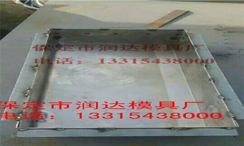 水渠沟盖板钢模具