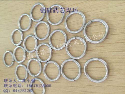 定制焊环AlSi12铝铝药芯焊丝汽车散热器冷凝器专用