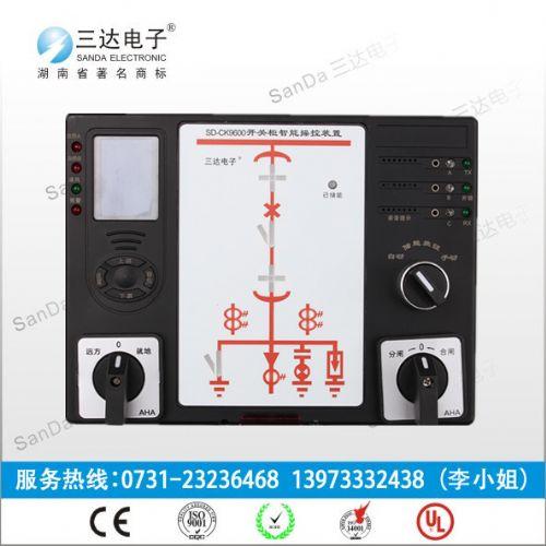 三达 NKL-330开关柜智能操控 带红外线感应