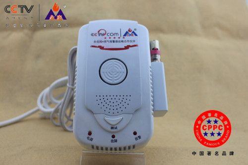 家用天然气报警器 天然气报警器带开关