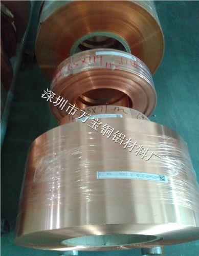 精密铜门紫铜带 T2半硬紫铜带 河南电缆铜带工厂