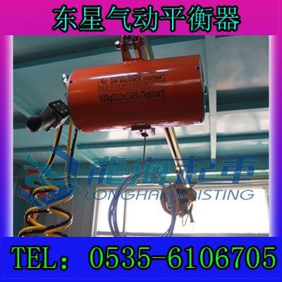 DONGSUNG气动平衡器【精密机械设备吊装用气动平衡器】