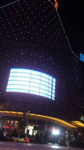 LED大屏幕显示系统的屏体组成部分