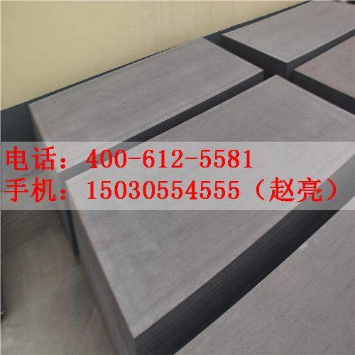水泥纤维板