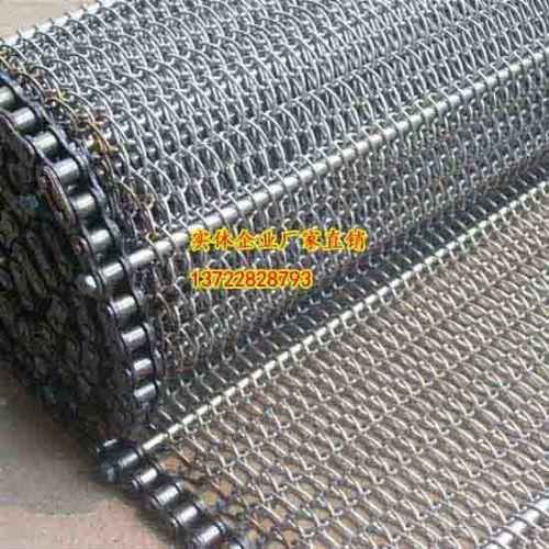 金属网带,金属输送带,板网传送带