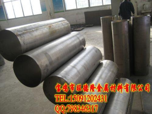 钛管道,钛焊管,钛管件-旺德隆金属