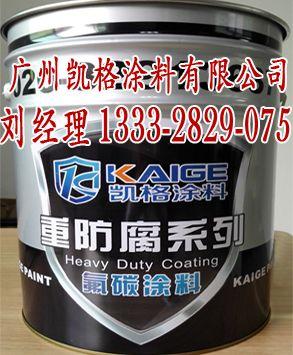 广州防腐油漆 深圳钢结构防腐漆 东莞环氧防锈漆