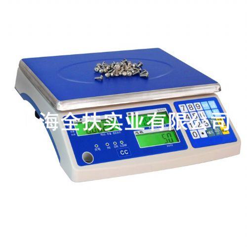 供应3kg/0.1g高精度计数秤 电子案秤 不锈钢小桌秤