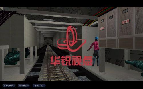 工业仿真动画制作,工业流程虚拟展示,华锐视点