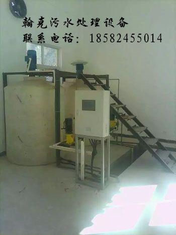 纯净水反渗透设备|翰克水净化设备价格|纯净水设备厂家排名