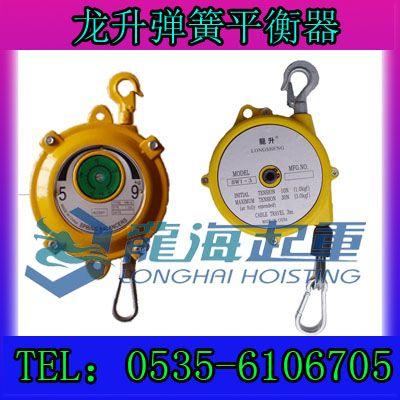 SW30-40弹簧平衡器【保质六个月塔轮弹簧平衡器】龙海起重