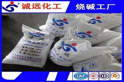 安阳无机化工原料批发氢氧化钠含量99片碱