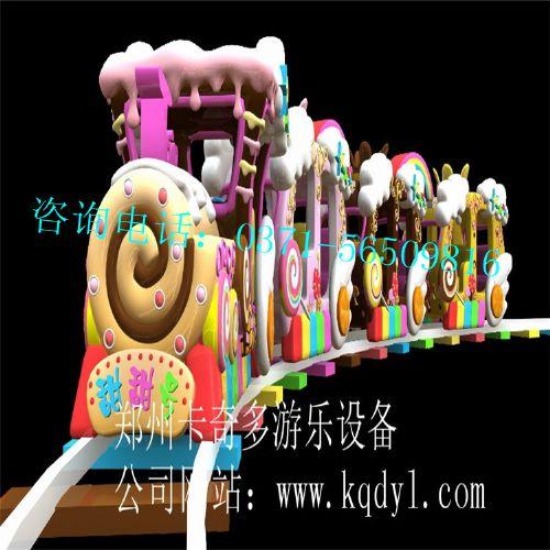 儿童户外游乐设备 轨道小火车