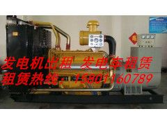 忻州出租发电机 租赁发电车||忻州发电机出租