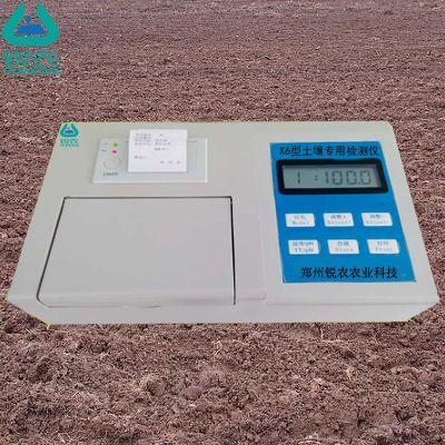 豪华型土壤氮磷钾微量元素分析仪公司郑州锐农农业科技