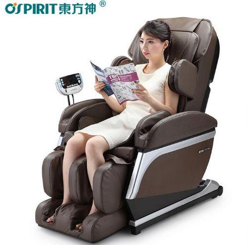 按摩椅需要多少钱 天津东方神按摩椅专卖