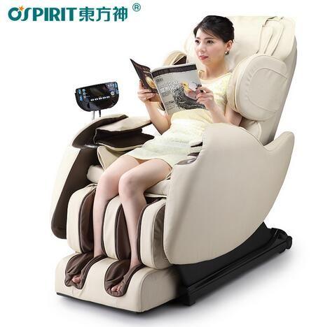按摩椅要怎么选择? 重庆东方神按摩椅批发