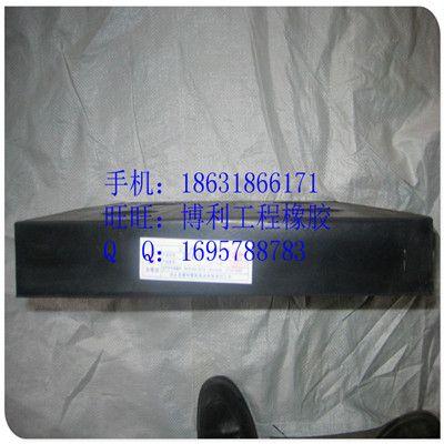 安全生产供应节点减震橡胶支座