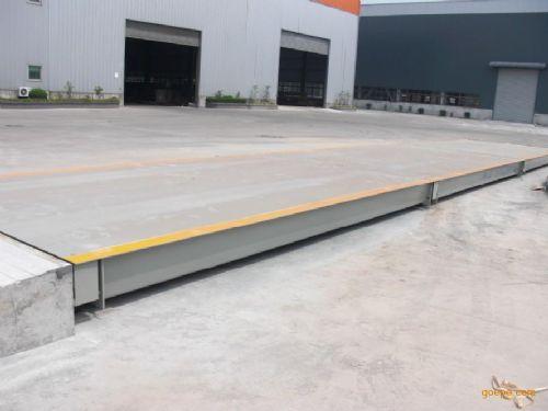 供应50吨电子地磅 3*16m电子汽车衡 3×16米地磅价格