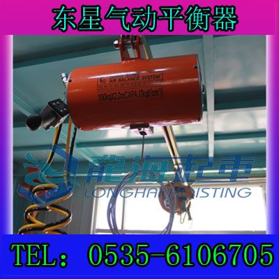60kgDONGSUNG气动平衡器 带自锁功能进口气动平衡器
