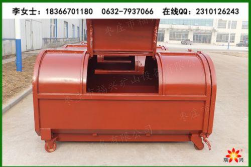 可卸式铁质垃圾箱 专业厂家供应各类环卫垃圾箱