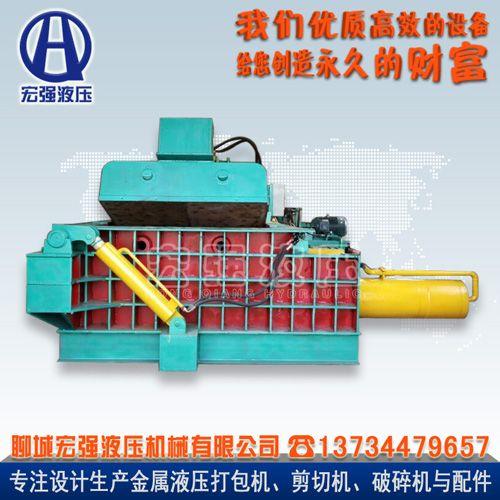 宁夏废金属打包机 废铁压块机 钢筋打块 铁销压块机