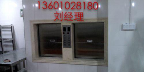 张家口传菜电梯厨房电梯