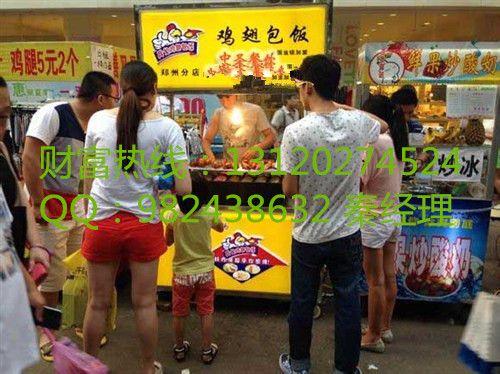 台湾鸡翅包饭技术|鸡翅包饭加盟总部|各类小吃技术培训总部