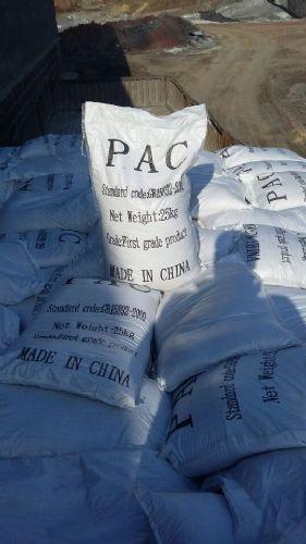 专业聚合氯化铝-专注聚合氯化铝-卵石