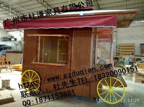 公园商品小吃售货亭 广场饰品仿古售货车 实木展现手推车