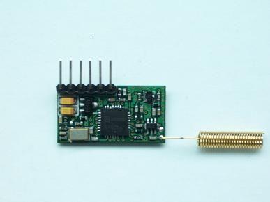 RS485通信远距离小体积无线数传模块