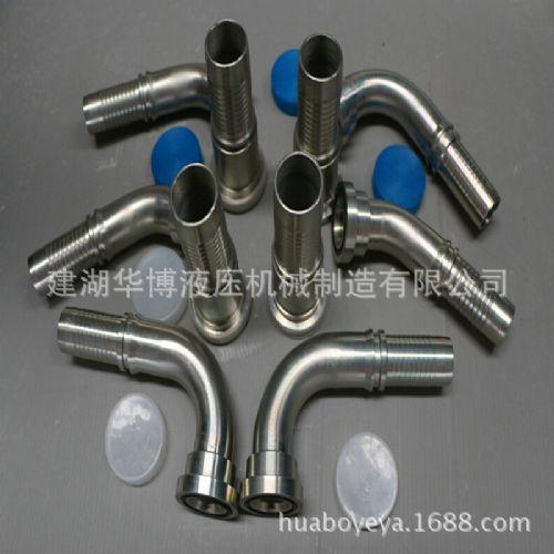 F型SAE分体法兰胶管芯 法兰式胶管接头