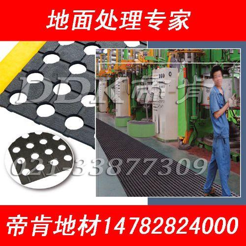 线切割车间地面处理,机加工车间地面处理/电镀车间地面处理