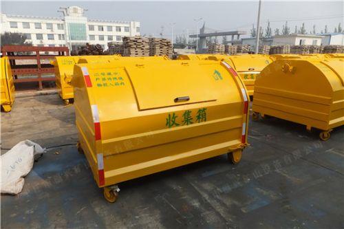 大型铁皮垃圾箱,可移动垃圾箱