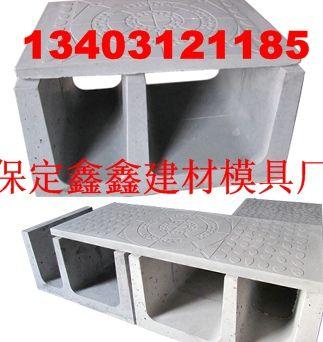 水泥流水槽模具加工 流水槽模具型号
