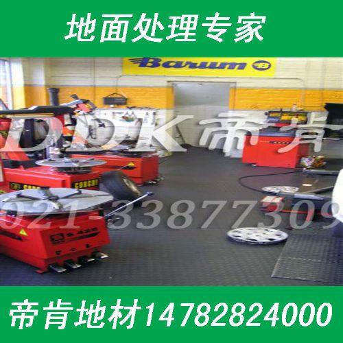 汽车修理厂地板,客车修理厂地板/叉车修理厂地板