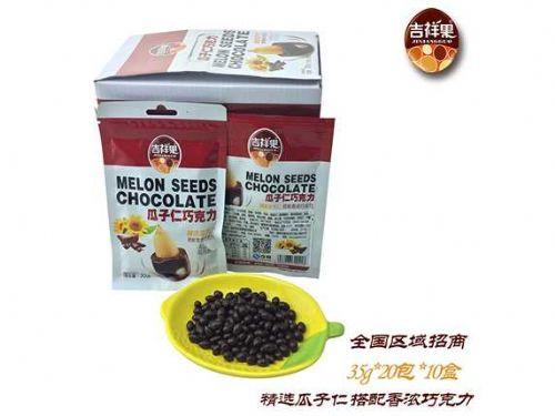瓜子仁巧克力_葵花籽巧克力_葵瓜子巧克力-吉祥果食品