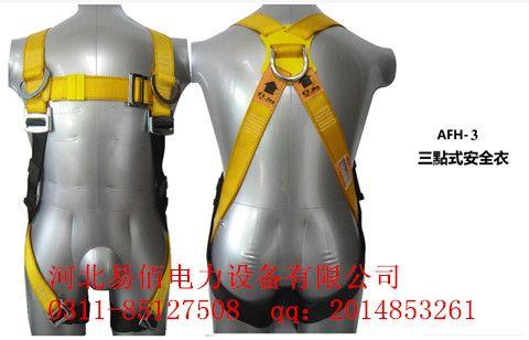 高空作业亚普洛安全带,加防坠缓冲器全身式安全带