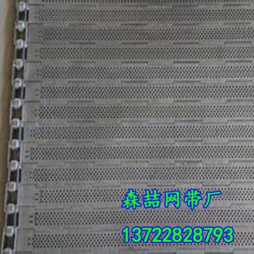 冲孔链板输送带,金属网带,优质网链输送带