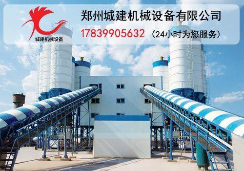 300吨水泥稳定拌合设备,三门峡600吨水稳搅拌站价格